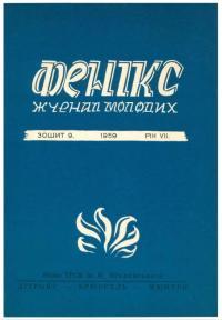 book-15988