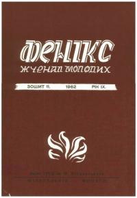 book-15990
