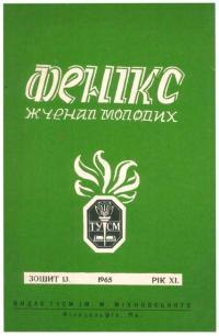 book-15992