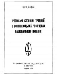 book-160