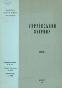 book-16010