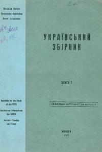 book-16011
