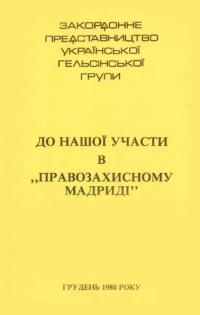 book-16016