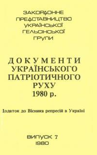 book-16018