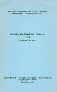 book-16020