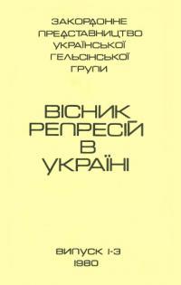 book-16021