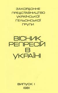 book-16022