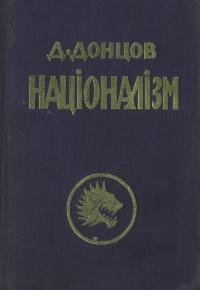 book-1603