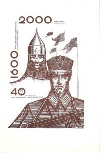 book-16035