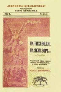 book-16038