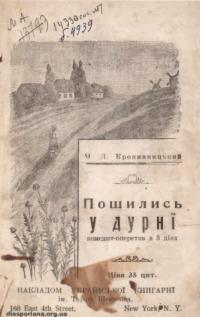 book-16040