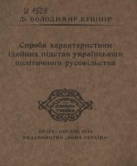 book-16041