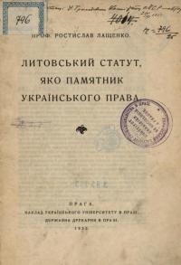 book-16042
