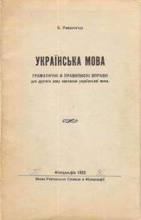 book-16057