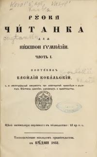 book-16058