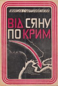 book-1606