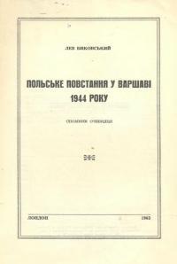 book-16061