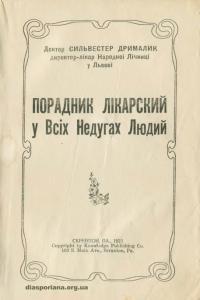 book-16064