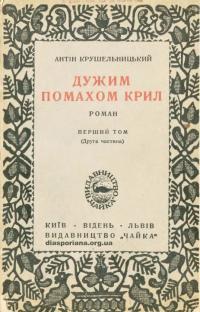book-16066
