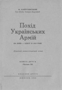 book-1607
