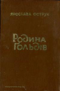 book-16071