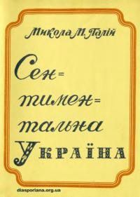 book-16074