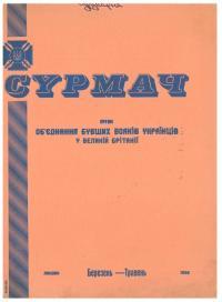 book-16083