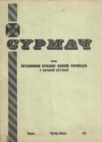 book-16085