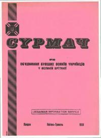 book-16086