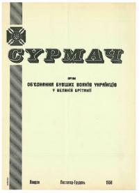 book-16088