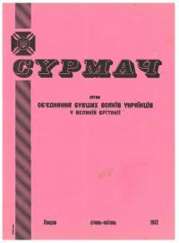 book-16094