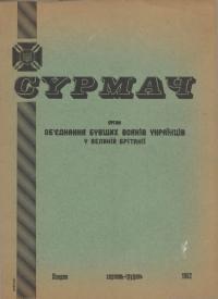 book-16096