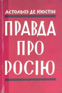 book-161