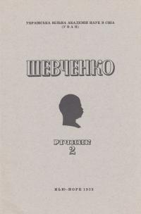 book-1610