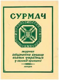 book-16100