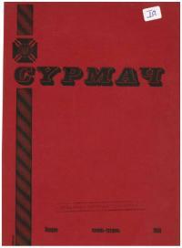 book-16102