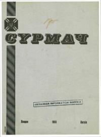book-16104