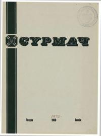 book-16106