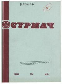 book-16108