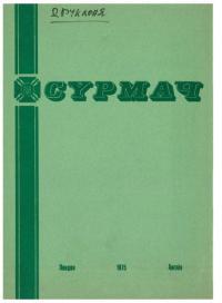 book-16109