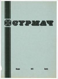 book-16110