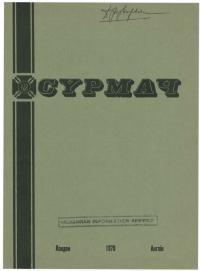 book-16111