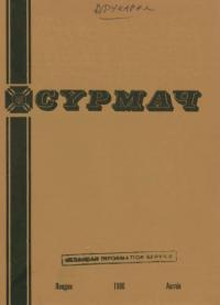 book-16113