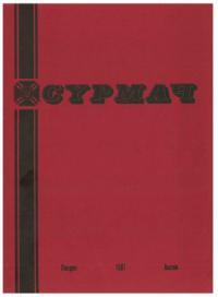book-16114