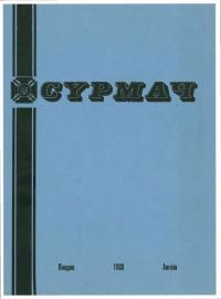 book-16116