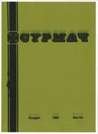 book-16117