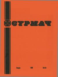 book-16118