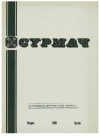 book-16119