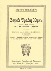 book-1612