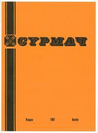 book-16120